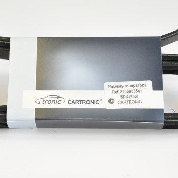 Ремень Cartronic 5PK1750, CTR0101544 (ref.8200833541 /1987946045)