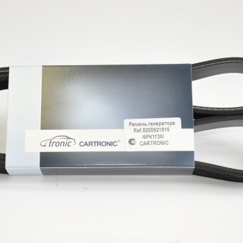 Ремень Cartronic 6PK1130, CTR0101552 (ref.8200821816/ 1987948440)
