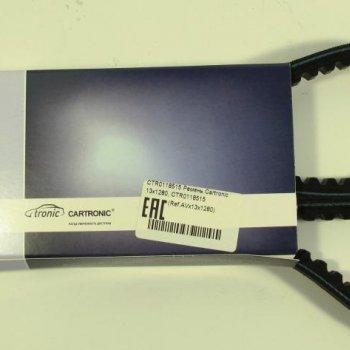 Ремень Cartronic 13x1280, CTR0118515 (Ref.AVx13x1280)
