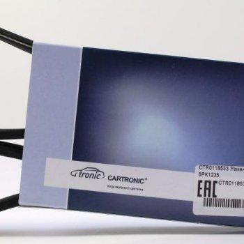 Ремень Cartronic 6PK1235, CTR0118533