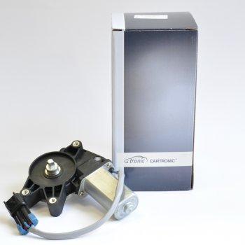Мотор стеклоподъемника левый Cartronic CTR0101489 (1118-6104009 Ref.Ctr)
