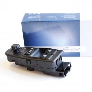Модуль двери электростеклоподъемника Cartronic CTR0105961 (Ref.352.3769/ 11183-3709810)