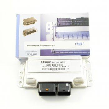Контроллер М74 Т21127-1411020-63 ИУ