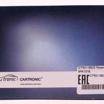 Ремень Cartronic 6PK1018, CTR0118525
