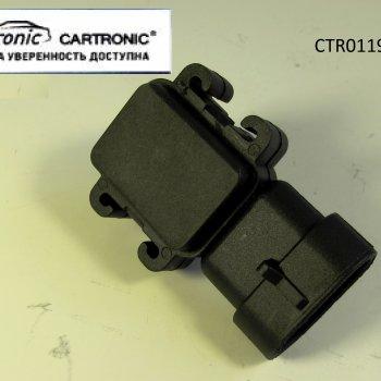 Датчик абсолютного давления Cartronic CTR0119175 Ref.16255839