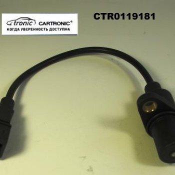 Датчик синхронизации ( положения коленвала ) Cartronic CTR0119181 Ref.39180-22600  3918022600