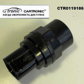 Датчик скорости (одометра) Cartronic CTR0119186 OK72A55495A  0K72A55475A