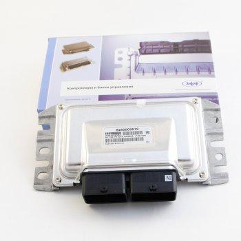 Контроллер М86 8450009519 ИУ