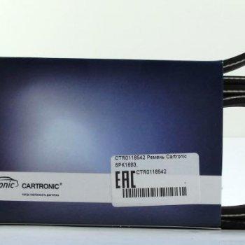 Ремень Cartronic 6PK1693, CTR0118542