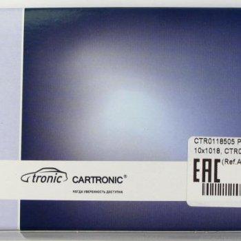 Ремень Cartronic 10x1018, CTR0118505 (Ref.AVx10x1018)