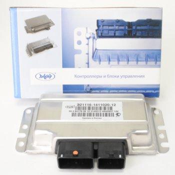 Контроллер М74 Э21116-1411020-12 ИУ
