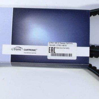 Ремень Cartronic 13x1400, CTR0118516 (Ref.AVx13x1400)
