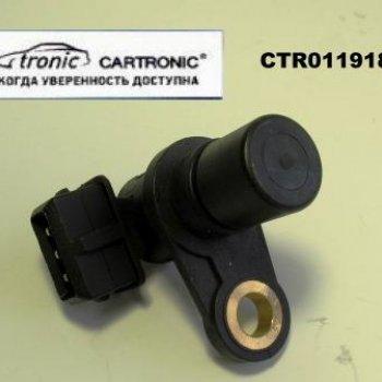 Датчик фаз ( положения распредвала) Cartronic CTR0119189 Ref.96325867