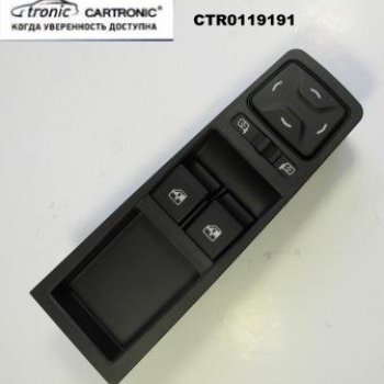 Модуль двери электростеклоподъемника Cartronic CTR0119191 8450006932/ 62.3769-10