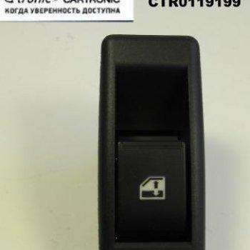 Переключатель электростеклоподъемника Cartronic CTR0119199 2190-3709613/ 511.3769