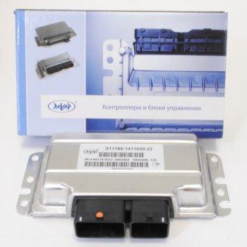 Контроллер М74 Э11186-1411020-22 ИУ