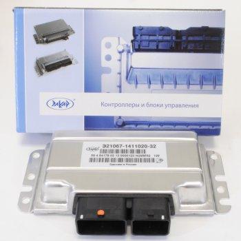 Контроллер М74 Э21067-1411020-32 ИУ