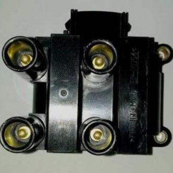 Катушка зажигания Cartronic CTR0120665 1075786