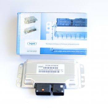 Контроллер М74 Э11186-1411020-90 ИУ