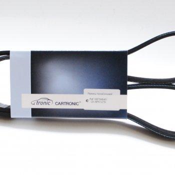 Ремень Cartronic 6PK1275, CTR0090206 (ref.1987948481)