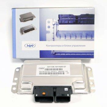 Контроллер М74 Э21126-1411020-67 ИУ
