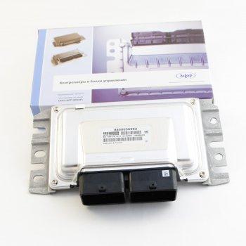Контроллер М86 8450030592 ИУ