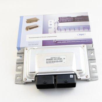Контроллер М86 8450031167 ИУ