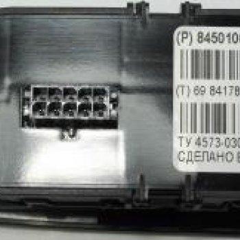 Модуль двери водителя 8450100643 ИУ