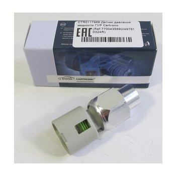 Датчик давления жидкости ГУР Cartronic (Ref.7700435692/497610324R)