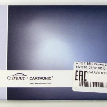 Ремень Cartronic 13x1030, CTR0118512 (Ref.AVx13x1030)
