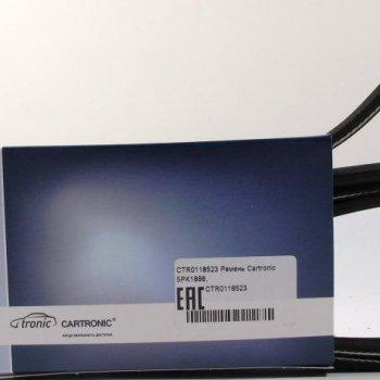 Ремень Cartronic 5PK1888, CTR0118523