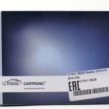 Ремень Cartronic 6PK1054, CTR0118528