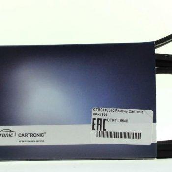 Ремень Cartronic 6PK1685, CTR0118540
