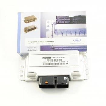 Контроллер М74 Т21127-1411020-12 ИУ