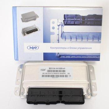 Контроллер М73 Э21114-1411020-41 (417.3763 001) ИУ