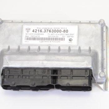 Блок управления М10.3  4216.3763000-80 ИУ