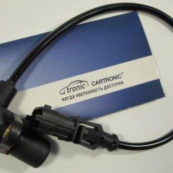 Датчик синхронизации ( положения коленвала ) Cartronic CTR0119113 Ref.0281006009