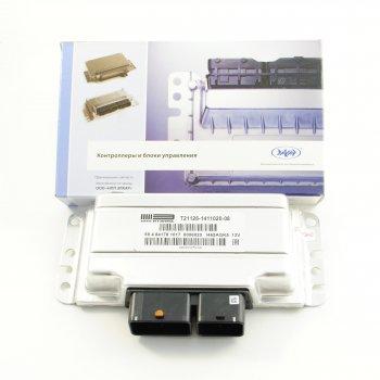 Контроллер М74 Т21126-1411020-08 ИУ