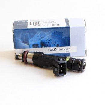 Форсунка топливная Cartronic CTR0105801 (0280158110 Ctr.)