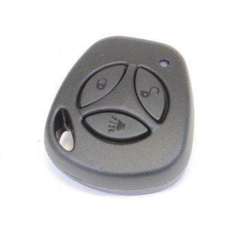 Пульт дистанционного управления сигнализации 3163-00-6512070-00 ИУ
