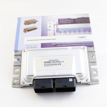 Контроллер М86 8450020051 ИУ