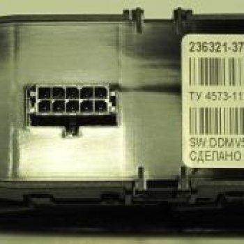 Модуль двери водителя 236321-3769100-00 ИУ
