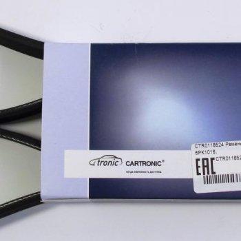 Ремень Cartronic 6PK1016, CRTR0118524