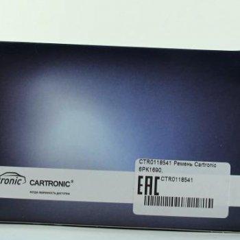Ремень Cartronic 6PK1690, CRTR0118541