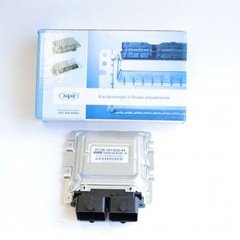 Контроллер М75   21126-1411020-49 ИУ