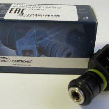 Форсунка топливная Cartronic CRTR0120644 ref 17103677