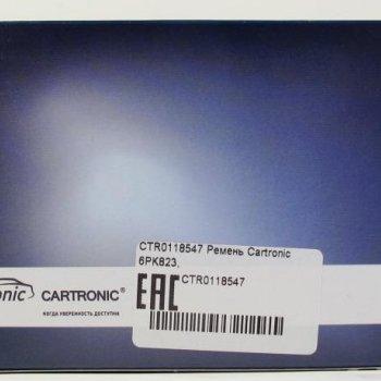 Ремень Cartronic 6PK823, CRTR0118547