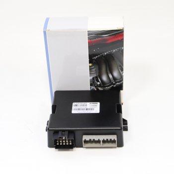 Блок управления электропакетом 3163-6512021 ИУ