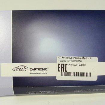 Ремень Cartronic 10x900, CRTR0118508 Ref.AVx10x900