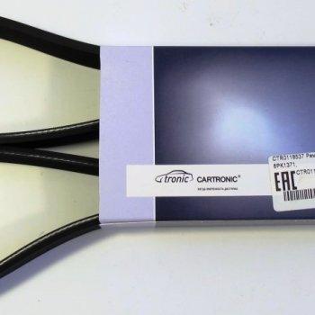 Ремень Cartronic 6PK1371, CRTR0118537